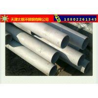 供应北京SUS316L不锈钢矩形管 100*100*4.5机械结构用不锈钢管