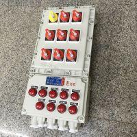 紫谷防爆/户外型BXM(D)51防爆电箱/IP65/挂式安装/铝合金材质