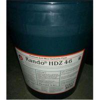 加德士抗磨液压油,Caltex Rando HDZ 68