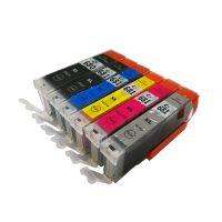 梦翔适用 佳能CANON PGI-680 PGBK CLI-681BK C M Y GY 兼容墨盒