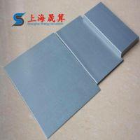 厂家直销日本4J29可伐合金板 铁镍钴合金板
