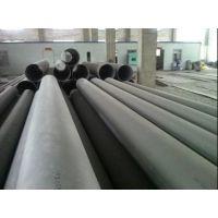 榆中拉丝不锈钢管价格 316不锈钢管价格
