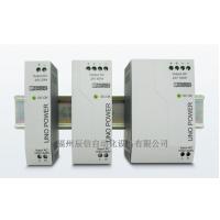 德国原装菲尼克斯电源QUINT-PS/1AC/24DC/5 特价销售