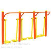 天水室外健身器材生产厂家