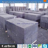 预培碳砖 供应宁夏炭砖 自焙炭块 宁夏碳素 炭砖填缝剂冷捣糊