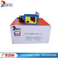 高频电镀电源 直流电源 电镀整流机 厂家直销 质量保证
