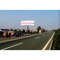 襄荆高速公路单立柱广告牌 -壹站式广告