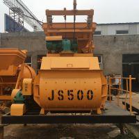 小型砼搅拌站专用JS500混凝土搅拌机