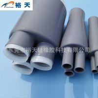 电缆附件 冷缩电力管生产工厂