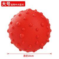发声圆点球供应 一款无毒无害,且又洁齿又耐咬的好玩具.