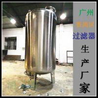 上蔡县φ1600×2800×3.0正品不锈钢石英砂机械过滤罐 清又清水处理设备