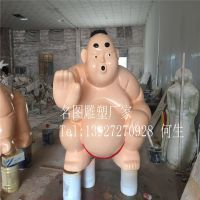 佛山校园玻璃钢雕塑_名图玻璃钢雕塑厂(在线咨询)