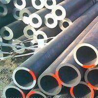 宝钢27simn合金钢管 合金管批发 品质保证