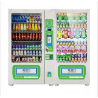 盛马饮料自动售货机,大容量,24小时超长不间断盈利