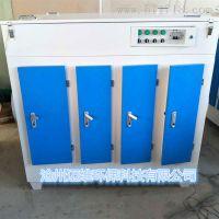 光氧催化废气净化器 除臭效率可达99.9%