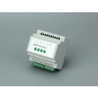 RXRL4.16A开关模块、继电器、智能照明模块华泓电力厂家直供