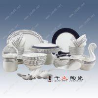 景德镇千火陶瓷 日用陶瓷餐具加盟