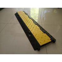 橡胶线槽减速带 舞台铺线板 串线板 二线槽板