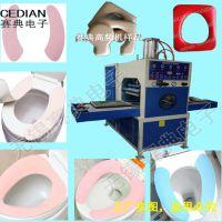 赛典专业制造PVC马桶坐垫圈焊接机?高周波马桶垫黏贴垫热合机