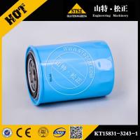 小松全车配件供应PC56-7滤芯KT15831-3243-1批发价格山特松正
