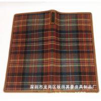 深圳皮具厂家定制时尚经典复古英伦风多卡位旅行护照夹2折长款真皮护照包