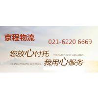 http://himg.china.cn/1/4_392_235902_399_189.jpg