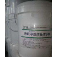 供应DFY无机渗透结晶防水剂、东方鹰渗透结晶防水材料厂