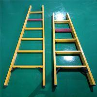 加厚玻璃钢绝缘单梯伸缩单梯电工登高安全拉伸梯绝缘人字梯