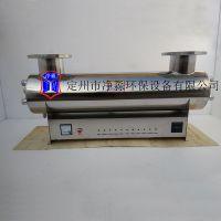 定州净淼紫外线杀菌器JM-UVC-750加工定制 可贴牌生产
