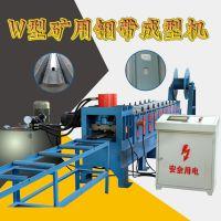 新型钢带机 W钢带成形机 全自动冷弯机 华昌机械制造