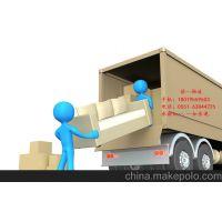 http://himg.china.cn/1/4_392_238092_800_509.jpg