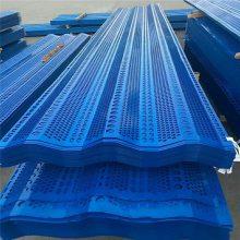 防风抑尘网高度 挡风板国家标准 物流园挡风板