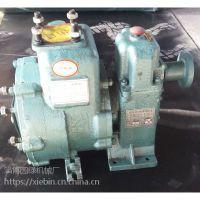65QSB-50/110自吸离心洒水泵