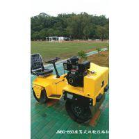 供应湖南小型座驾双钢轮振动压路机 前轮振动