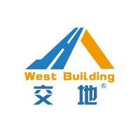 山东西建建筑材料有限公司
