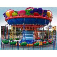 旋转飞椅 新型儿童游乐设备 12座 水果旋转机