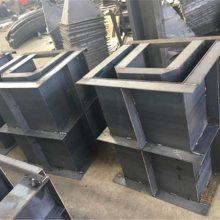 河北飞皇U型槽钢模具,浓浓端午情、厂家直销价格优惠