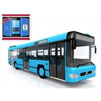 车载收费扫码终端 班车收费打卡信息上传 一卡通企业班车管理系统