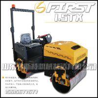 1.5吨小型压路机厂家直销 座驾式双钢轮压路机产地货源