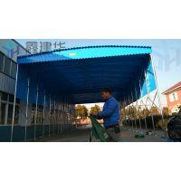 青岛厂家直销活动伸缩雨蓬移动式遮雨棚推拉式帐篷