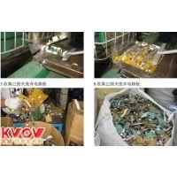 闵行区报废电子设备主板销毁,松江报废电子产品销毁