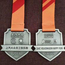 上海纪念活动奖牌,上海哪里可以定制金属挂牌,金属纪念章定制厂家