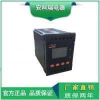 ARD-KHD-S01A安科瑞晃电保护仪 用于115A 以下交流接触器