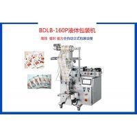巴迪马隆厂家供应BDLB-160P 液体自动立式包果汁·碳酸饮料·酸奶·包装机,可添加打码,充填
