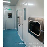 东莞十万级微生物室 无尘室 无尘工程 洁净车间 洁净净化工程