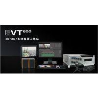 非线性编辑系统 视音频后期编辑系统 传奇雷鸣 EVT600