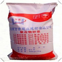 北京LGM-50环氧灌浆料厂家