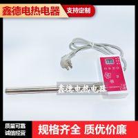 智能数显电暖气加热棒 自动控温1500W暖气片加热棒 取暖器电热管