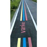 广东水性彩色沥青|水性彩色沥青价格