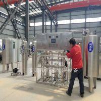 安徽新科0.5吨小型纯净水设备 淮北纯净水设备生产厂家 小型反渗透设备